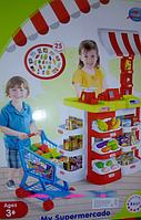 Игровой набор детский большой Магазин-супермаркет с тележкой 1512