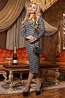 Женское облегающее платье футляр