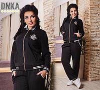 Женский тёплый Спортивный костюм стёганка Батал чёрный