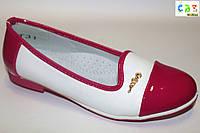 Детские лакированные туфли ТМ. Fieerini для девочек (32-37)
