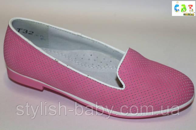 Туфли детские ТМ. Fieerini для девочек (33-38), фото 2