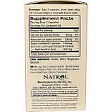 Экстракт гарцинии камбоджийской, Natrol, Super Citrimax контроль аппетита, 120 капсул, фото 2