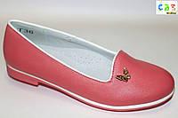 Туфли детские ТМ. Fieerini для девочек (32-37)