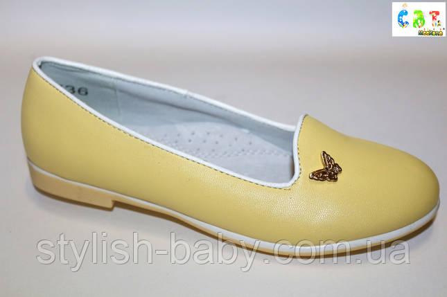 Туфли детские ТМ. Fieerini для девочек (32-37), фото 2