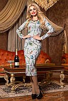 Женское облегающее платье ниже колен
