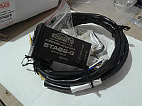 Кнопка переключения газ бензин электронная STAG 2G