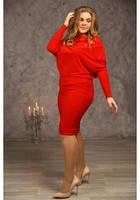 Женское Платье Луиза красное  (48-72)