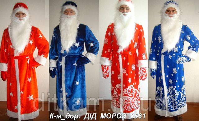 Взрослый костюм Деда Мороза р. 50-52