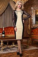 Женское классическое приталенное платье с кожанными вставками и гипюровыми рукавами