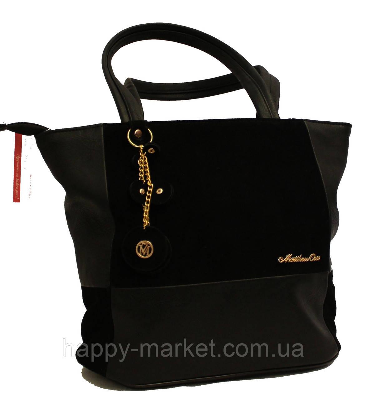Сумка торба женская Производитель Украина 2838-1