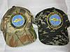 Подарок для рыбака Рыболовные войска. Кепка камуфляжная милитари/Пиксель