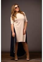 Женское Платье Диана  темно-синее с бежевым (48-72)