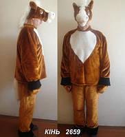 Взрослый карнавальный костюм Лошади р. 50-52