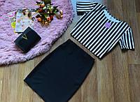 Кофта принт полоска+юбка
