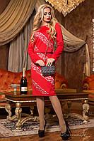 Женское приталенное красное платье с жакетом + большой размер