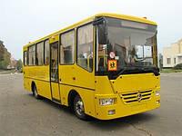 Школьный автобус Эталон А -0811