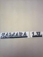 """Комплект шильдиков  """"Samara-1,3 Англия"""