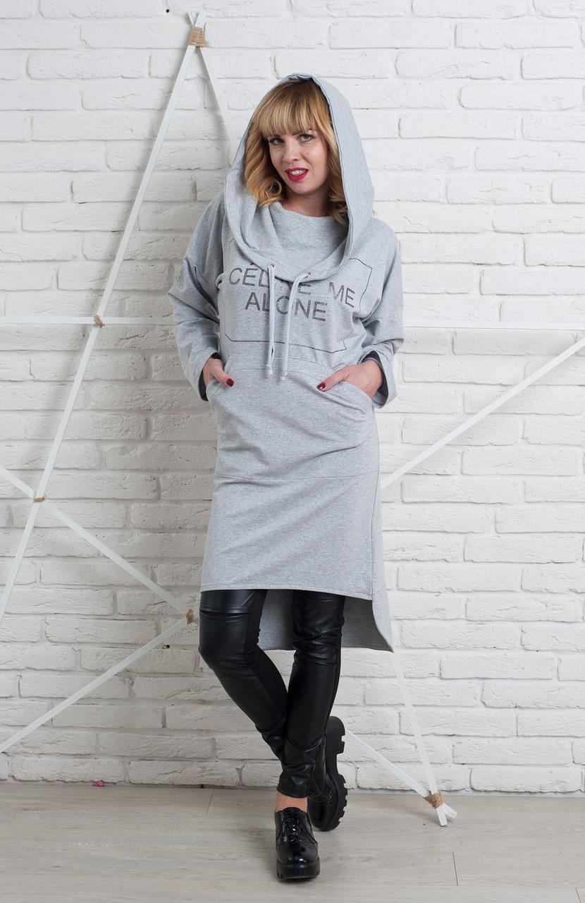 717c5d053761da5 Спортивное платье Селин цвета св. серый меланж - Интернет-магазин