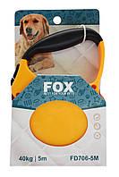 Купить поводок-рулетка FOX, с прорезиненной ручкой, желтый, Харьков, Киев, Херсон, Николаев.