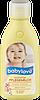 Молочко для тіла Babylove Reichhaltige Pflegemilk 250 ml.