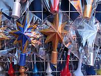 Новогодние игрушки верхушка на елку звезда большая 27 см