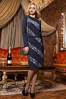Женское приталенное синее платье с жакетом + большой размер
