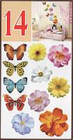 Декоративная наклейка Арт-Декор № 14
