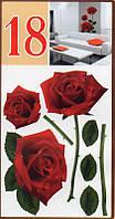 Декоративная наклейка Арт-Декор № 18
