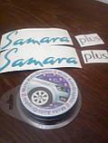 Деколи кузова SAMARA PLUS, фото 2