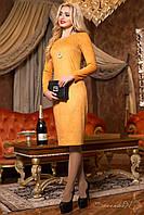 Женское классическое приталенное замшевое платье с длинным рукавом + большой размер