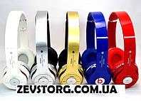 Беспроводные Наушники Beats Studio S460