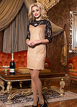 Красиве коктейльне плаття