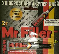суперклей Mr. Filler 2 гр