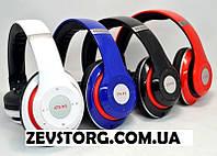 Беспроводные Наушники Beats Studio P-15