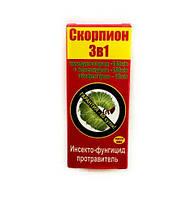 Скорпион 3 в 1 60г
