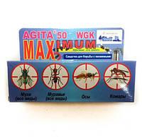 Агита Максимум 45г