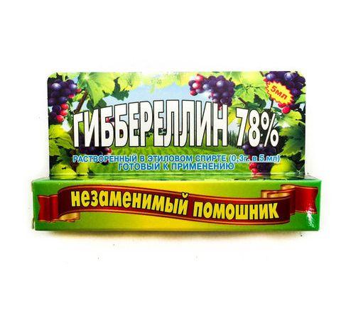Гиббереллин 78% 5мл