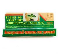 Тренд+титанит+лигногумат калия 90% 12,5 мл