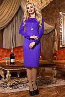 Женское классическое приталенное замшевое платье с длинным рукавом