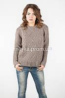 Модный Свитер объемная вязка р.46-48 цвет капучино N14-7