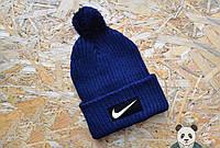Стильная мужская шапка с бубоном найк,Nike