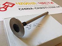 Клапан выпускной (480ЕЕ-1007012) CHERY Amulet Чери Амулет