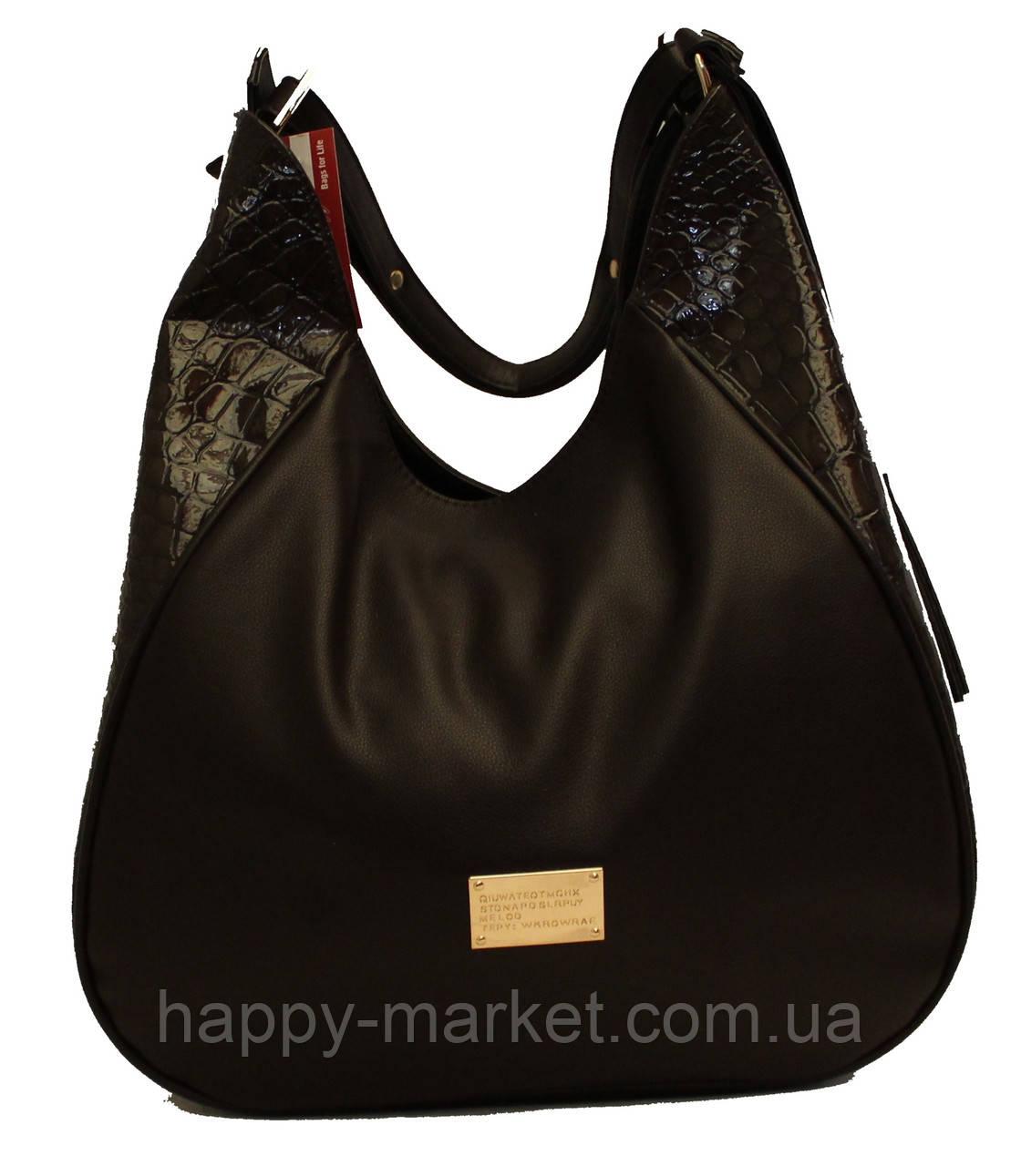 Сумка торба женская Производитель Украина 17-1282-2
