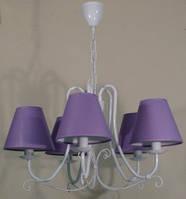 Люстра 5-ти ламповая для зала, спальни, детской с сиреневыми абажурами