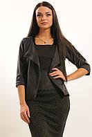 Модный замшевый пиджак без застежки 42-52 размеры