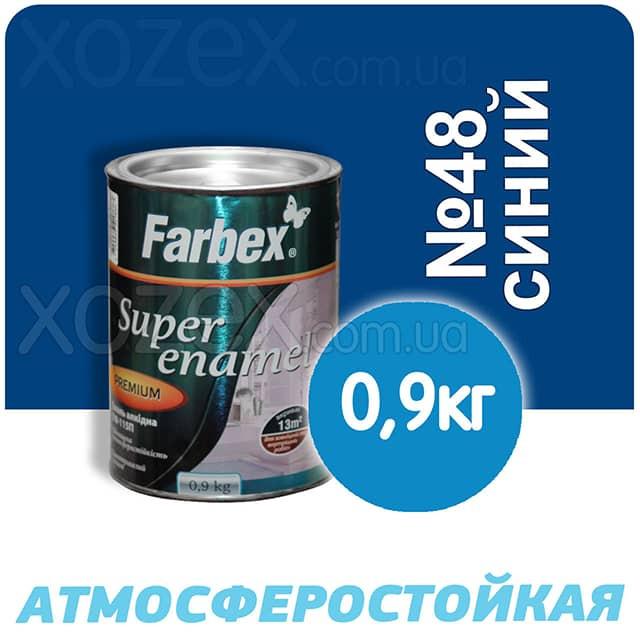 Фарбекс Farbex Фарба Емаль ПФ-115 Синя №48 0,9 кг