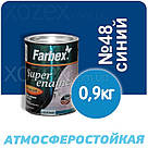 Фарбекс Farbex Краска-Эмаль ПФ-115 Синяя №48 25кг, фото 2