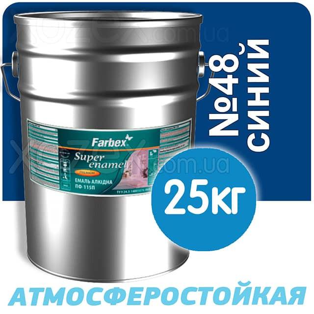 Фарбекс Farbex Краска-Эмаль ПФ-115 Синяя №48 25кг