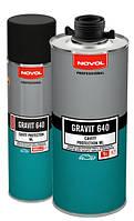 Средство для защиты закрытых профилей GRAVIT 640, Novol, 0,5л - spray