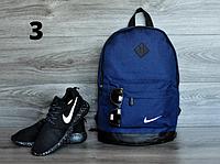 Молодёжный Рюкзак Nike с оригинальным дизайном!